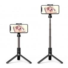 Hoco K11 selfie bot + tripod + távirányító